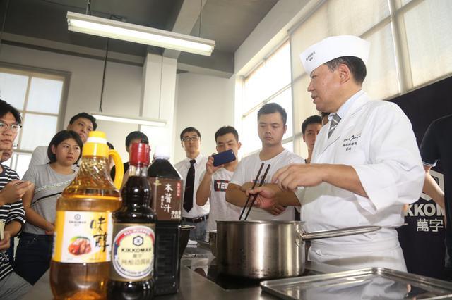 龟甲万携米其林星级餐厅大师为广州日料厨师授课