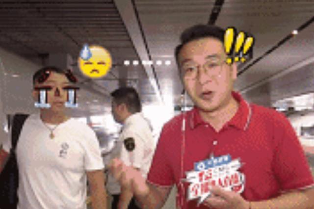 """广深港高铁开通记者""""强留""""采访乘客 结果车开走了"""