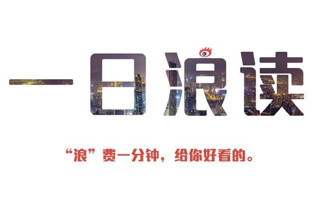 一日浪读:广深铁路可刷支付宝乘车|广东春运将迎5股冷空气