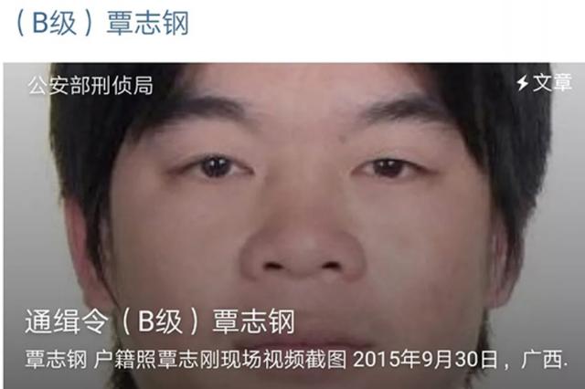 广东男子涉嫌杀死工友夫妇 警方:其3年前还曾杀3人