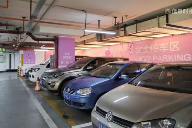"""广州商场停车场""""女性专用车位""""引争议 贴心还是歧视"""