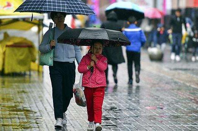 21日傍晚冷空气携雨入广州 过程将降温4℃~6℃