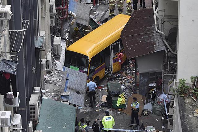 车祸现场 视觉中国 图