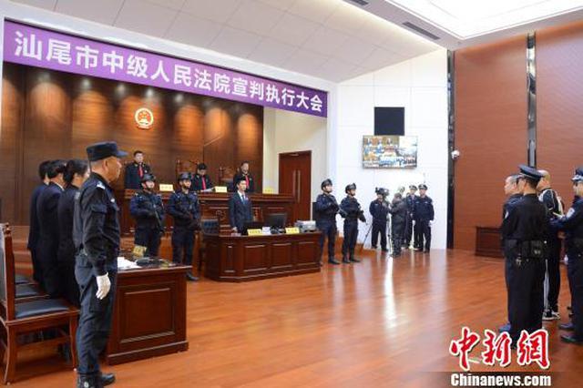 广东汕尾9名涉毒、故意杀人罪犯被执行死刑