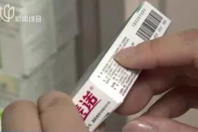 女子按照说明书一天4片感冒药 连服9天后送进抢救室