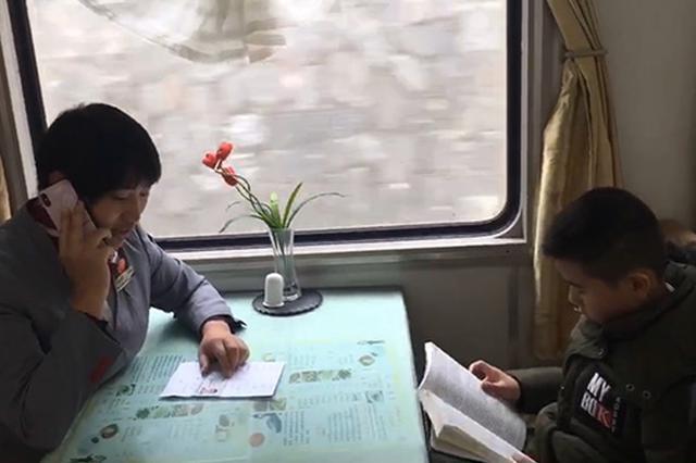 12岁男孩在广州错过火车 一列车长护送孩子至昆明