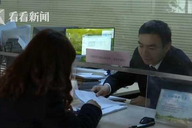 """丈夫8个月转13万示爱""""小三"""" 妻子起诉讨""""共同"""