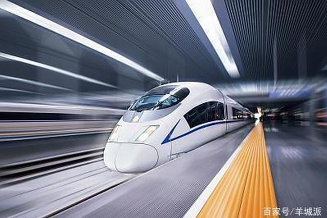 广深铁路明起可刷支付宝乘车 不用买票不需身份证
