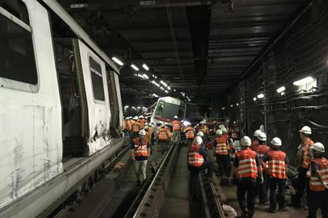 港铁相撞列车现场环境狭窄 具体修复时间暂未知