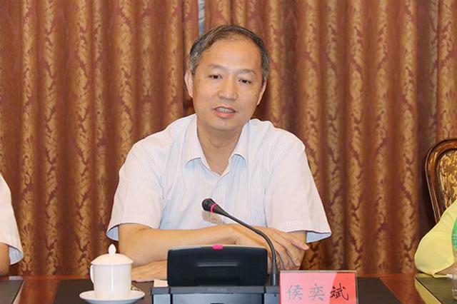 广东中山市委常委侯奕斌涉嫌严重违纪违法被查