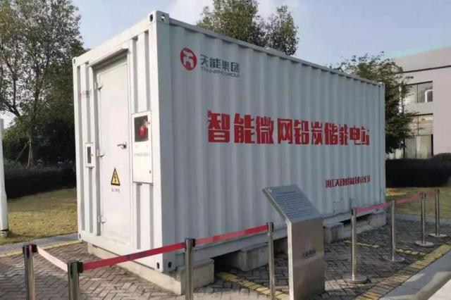 图片来源:中国储能网