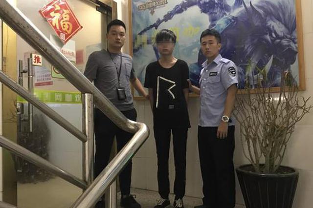 陌生人借手机打电话后消失 深圳警方揭秘借手机骗局