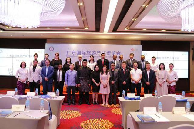 2019广东旅博会8月30日在广州举行