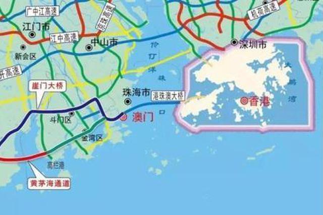 廣東黃茅海大橋爭明年底開工 加強江珠港澳旅游聯動