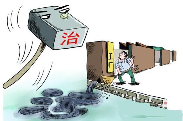 中央拟投广东1亿资金防治大气污染 5.4亿防治水污染
