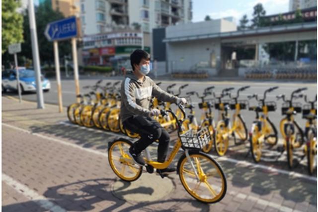 """""""复工骑行周""""美团单车骑行卡免费领 专家建议10公里内通勤优选骑行"""