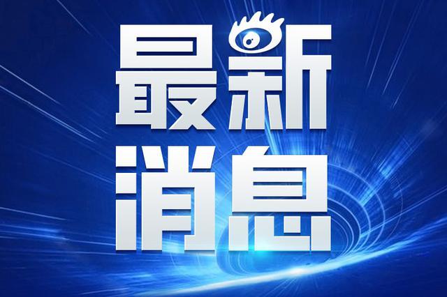 省教育厅:广东确定学生返校时间的消息属不实传言