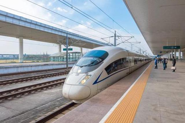 广东铁路客流持续增长 周末日客流预计突破50万