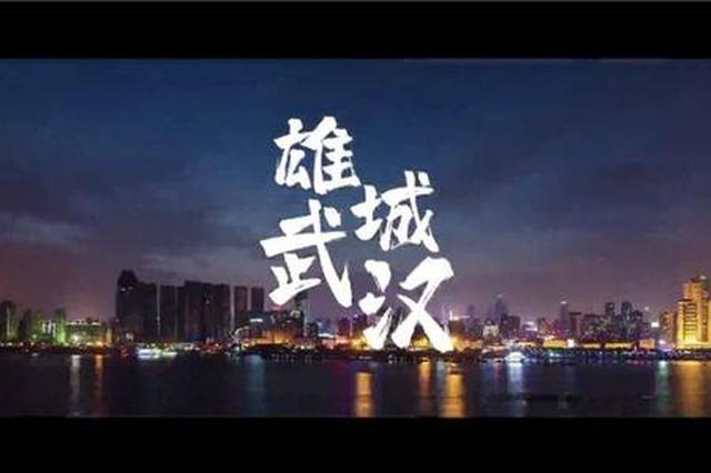 余票充足:3月28日广州南站始发G1112高铁将抵达武汉