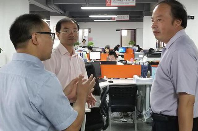 6000+企业真账云共享 广东学生在校就能实训