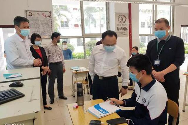 广东省教育厅:学校要提前做好返校开学演练