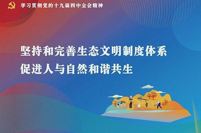 广州推出5种缅怀先人替代性方法 居家亦能寄哀思
