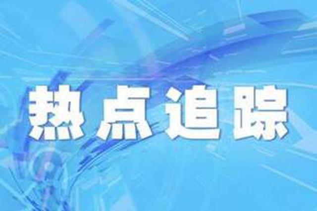 广东宗教场所清明暂停开放 暂停一切集体宗教活动