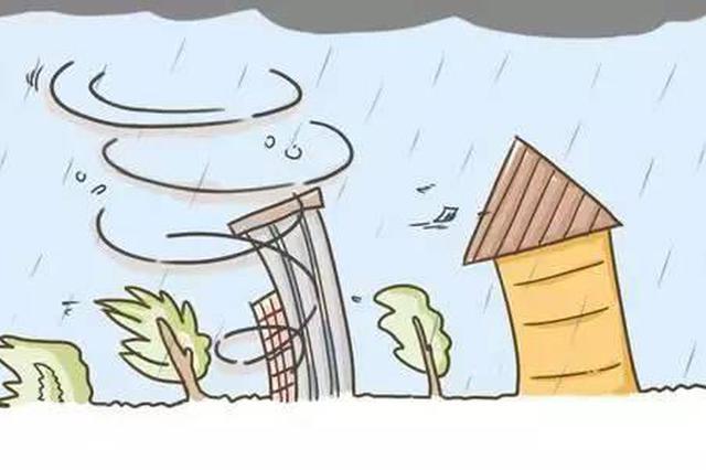 今年影响广州的台风预计有3至5个 防汛形势严峻