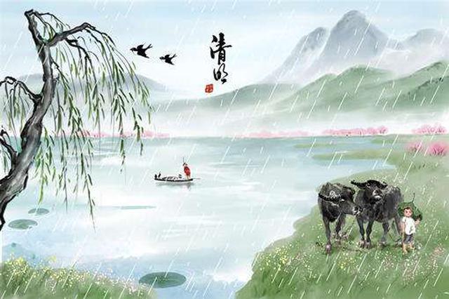 """清明假期""""雨纷纷"""" 粤北及山区地质灾害风险高"""