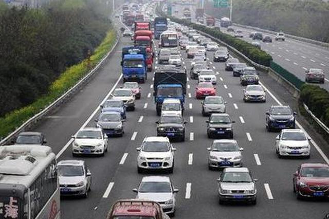广州交警发布高速绕行指引 清明返程高峰将集中在6日