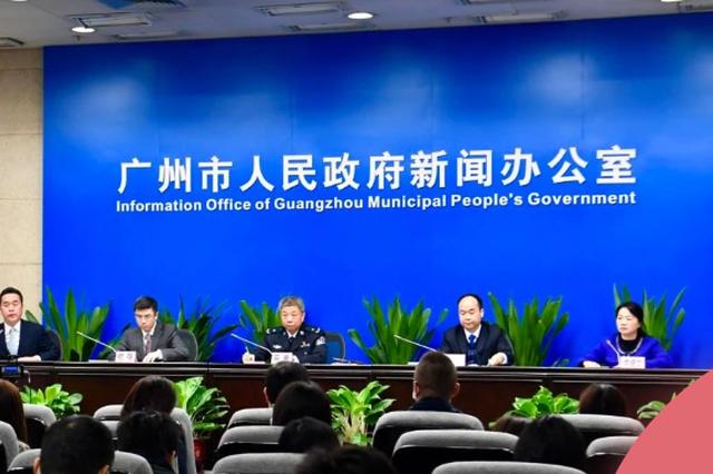 广东省疾控:存量入境人员已摸清底数、风险可控