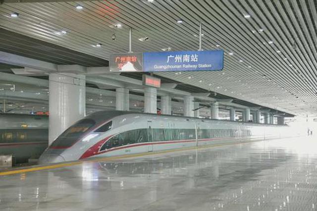 珠三角各大火车站和机场迎武汉解封后首批返粤旅客