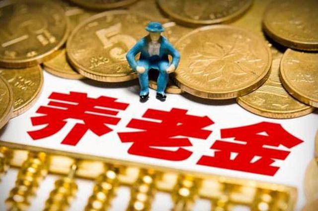 下月起 广州退休人员养老金将全部通过社保卡发放