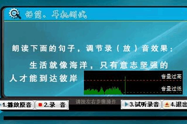 广州高考英语听说考试开考 全市5万多人报考