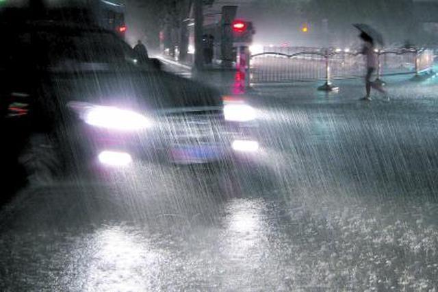 广东五天内雷雨明显 部分市县雨势强需做好防御