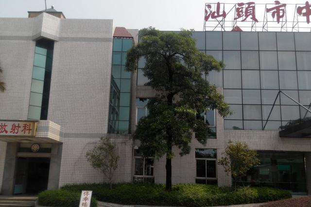 """汕头医院自办陪护管理中心:解决患者就医""""大民生"""""""