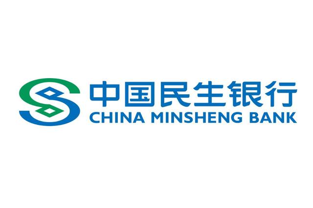 民生银行汕头分行非融资性保函业务助力企业发展