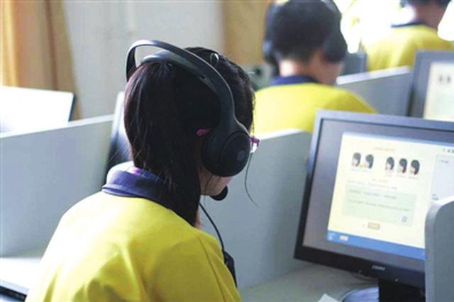 穗9万多名考生完成中考英语听说考试 考试题型不变