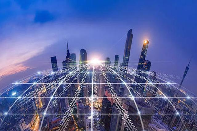 广州创新发展蓝皮书发布 快递业务全国第一