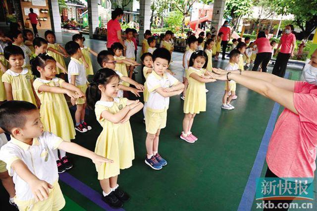 """动真格!广州幼儿园保教内容""""小学化""""最高或罚20万"""