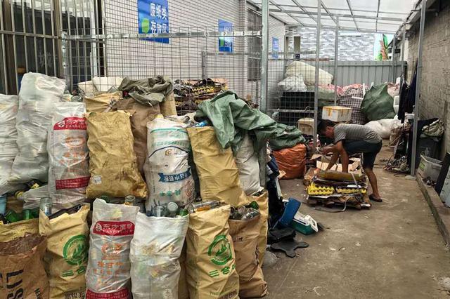 实现垃圾源头减量 广州番禺区建成596个便民回收点