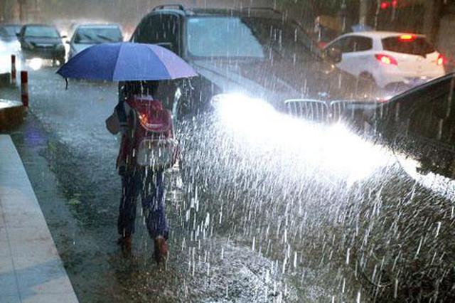 广州降水即将减弱 明起气温逐步回升有分散雷阵雨