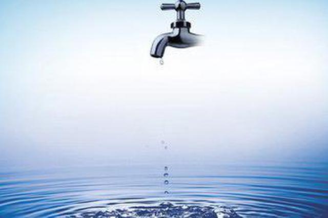 规划通过!广州年底前申报国家节水型城市