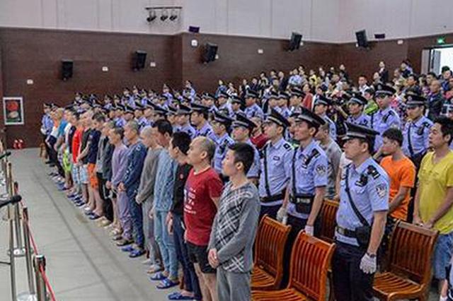 广东湛江38人涉黑案二审宣判 主犯领刑25年