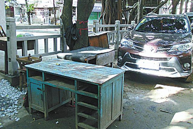 广州街坊不按规定投放废弃大件家具 个人最高罚500元