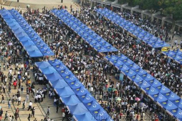 今年广东高校毕业生首超60万 目前就业率已达82.7%