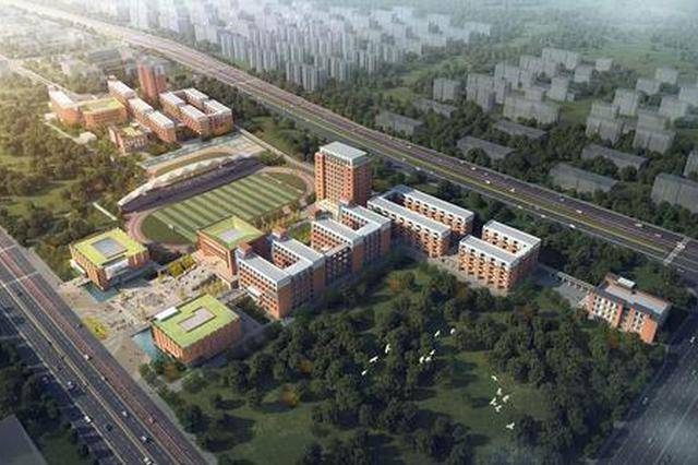 名校省实落户白云区 两新校区提供5000余个优质学位