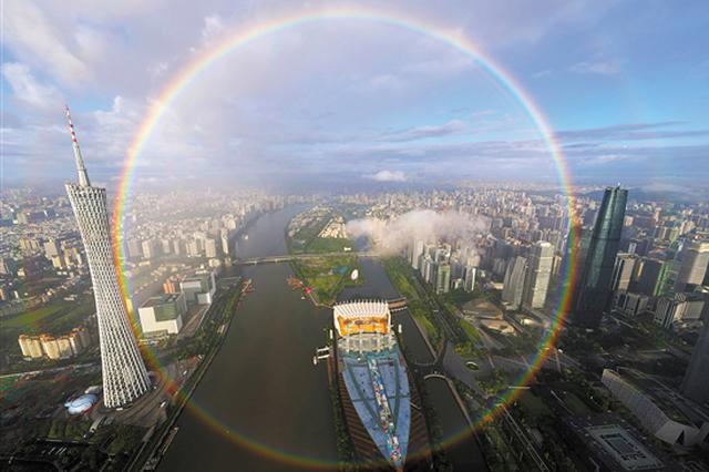 霓虹同现 广州大雨过后阳光出现双彩虹