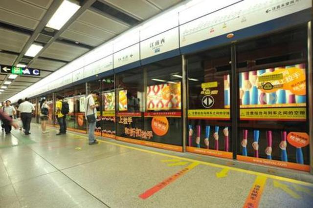 国庆假期这5天 广州地铁延长1小时收车