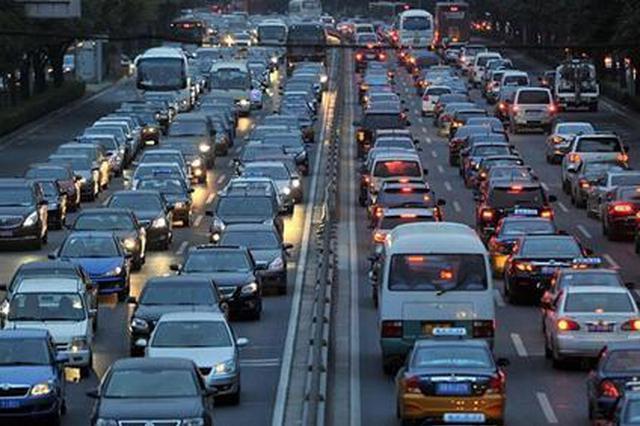 双节将至 广州交通部门预计30日晚高峰出行最集中
